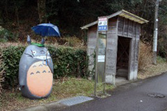 Totoro at the bus stop